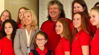 Известный композитор Михаил Славкин призвал хор «Детство» петь детские песни