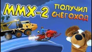 #30 MMX Hill Dash 2, получил снегоход, Крутые игры про машинки и Дурацкая Собачка