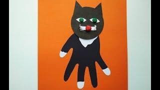 Кот из детской ладошки. Поделки из цветной бумаги и пластилина. Аппликация для детей.