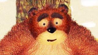 "Медвежьи истории | ""Гора Самоцветов"""