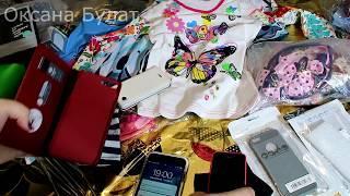 Покупки с Алиэкспресс ДЕТСКИЕ / ЧЕХЛЫ / ОБУВЬ / для коров