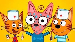 Три Кота Доктор | Играем в веселую игру для детей как мультик про  котят