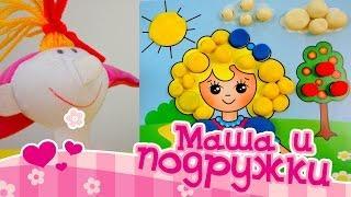 Видео для детей: В гостях у Маши! Открытка на День Рождения! Поделки своими руками. Шарлотта
