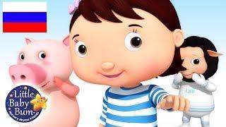 детские песенки | Где же Миа? | мультфильмы для детей | Литл Бэйби Бам