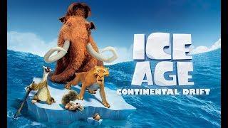Новый мультфильм 2018 Ледниковый период 4: Континентальный Полные фильмы смотреть анимация