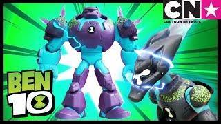 Бен 10: игры для детей | Омни-усиленые Шок Рок и Молния | Cartoon Network