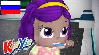 детские песни | Песня кисти  | KiiYii | мультфильмы для детей