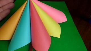 Зонтик. Поделки своими руками. 3Д аппликация из цветной бумаги.