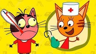 Три кота 2 серия Доктор - игра для детей! Развивающие новые игровые мультфильмы для самых маленьких.