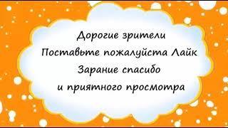 Леди баг и супер кот/2 сезон 25серия/на русском