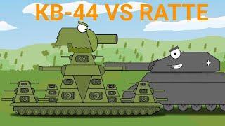 КВ-44 против  RATTE битва  Мультики про танки